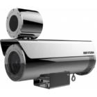Hikvision DS-2XE6422FWD-IZHS 2 MP WDR varifokális robbanásbiztos EXIR IP csőkamera hang be- és kimenet