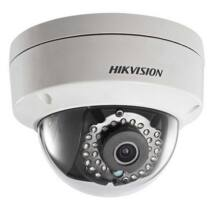 Hikvision DS-2CD2142FWD-IWS 4 MP WiFi WDR fix IR IP dómkamera