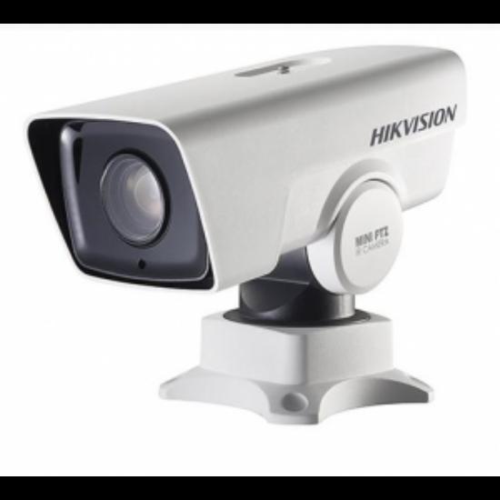 Hikvision DS-2DY3320IW-DE4 3 MP EXIR IP PTZ kamera