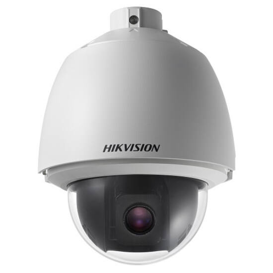 Hikvision DS-2AE5023-A Analóg PTZ dómkamera kültérre