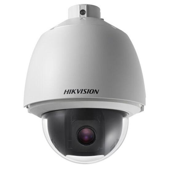Hikvision DS-2AF5037-A