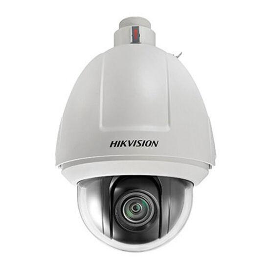 Hikvision DS-2AF5264-A