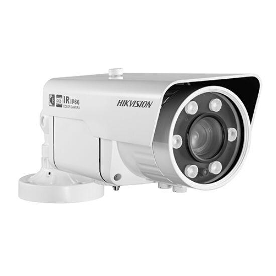 Hikvision DS-2CC12A1P-VFIR8