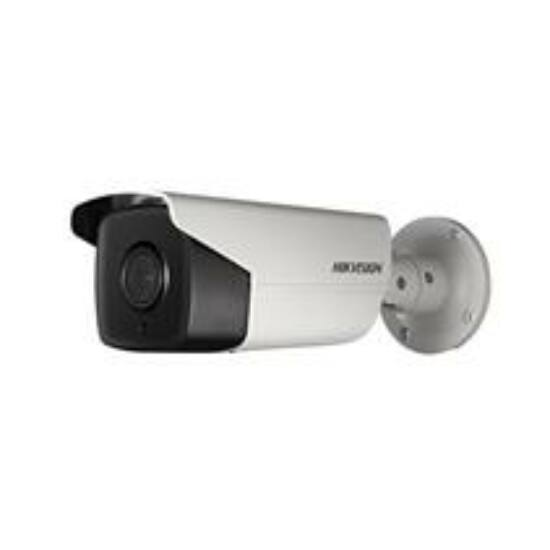 Hikvision DS-2CD4A24FWD-IZS (4.7-94mm) 2 MP WDR motoros zoom EXIR Smart IP csőkamera
