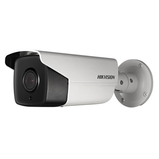 Hikvision DS-2CD4A25FWD-IZHS (2.8-12mm) 2 MP WDR Lightfighter motoros zoom EXIR Smart IP csőkamera