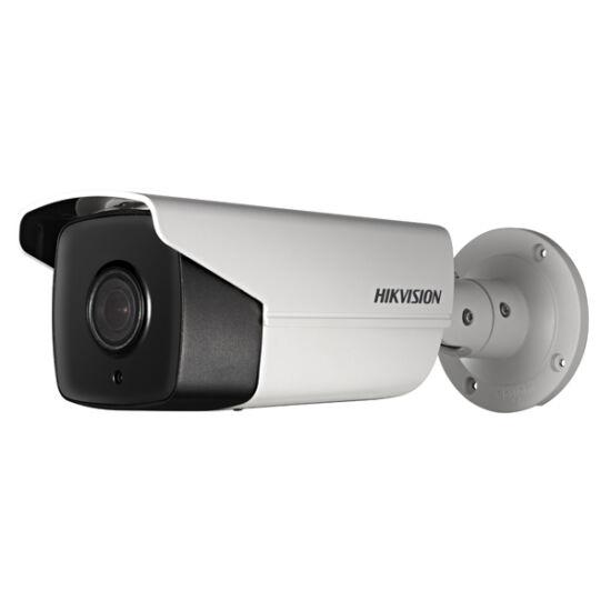 Hikvision DS-2CD4A26FWD-IZS (2.8-12mm) 2 MP WDR Darkfighter motoros zoom EXIR Smart IP csőkamera
