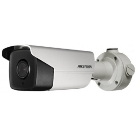 Hikvision DS-2CD4B25G0-IZS (4.7-65.8mm) 2 MP WDR DarkFighter Lite motoros zoom EXIR IP csőkamera; 8 analitika