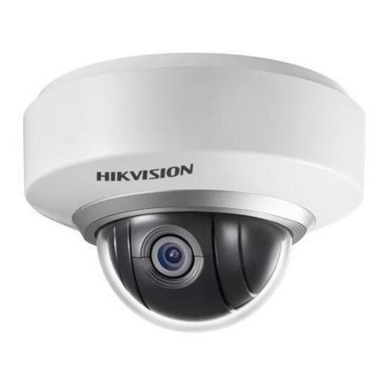 Hikvision DS-2DE2103-DE3/W 1 MP mini WiFi IP PTZ dómkamera