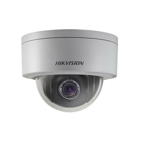 Hikvision DS-2DE3204W-DE 2 MP mini IP PTZ dómkamera