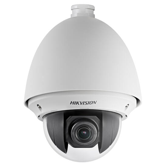 Hikvision DS-2DE5220W-AE 2 MP IP PTZ dómkamera