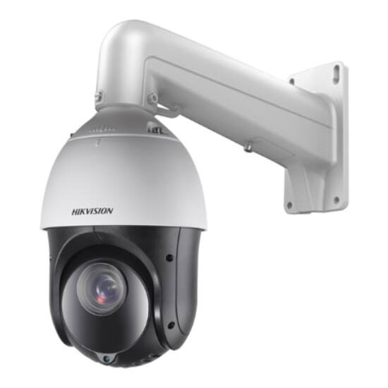 Hikvision DS-2DE4225IW-DE (D) 2 MP IR IP PTZ dómkamera; 25x zoom; 12 VDC/PoE+; konzollal
