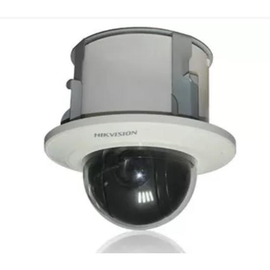 Hikvision DS-2DE5220W-AE3 2 MP IP PTZ dómkamera