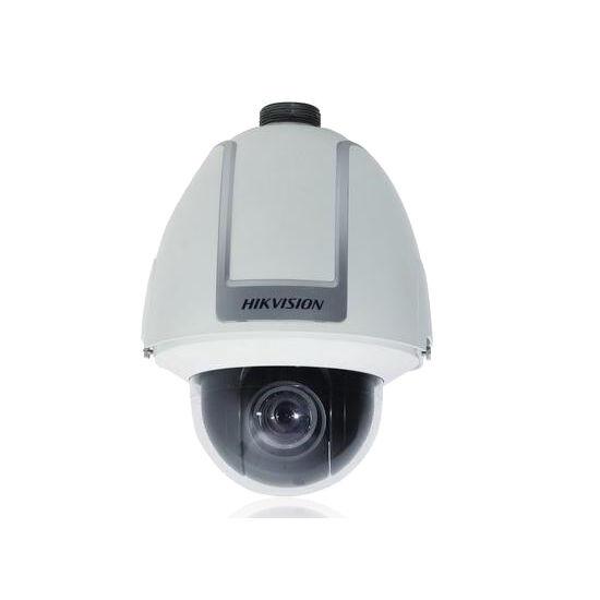 Hikvision DS-2DF1-516