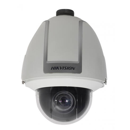 Hikvision DS-2DF1-5732