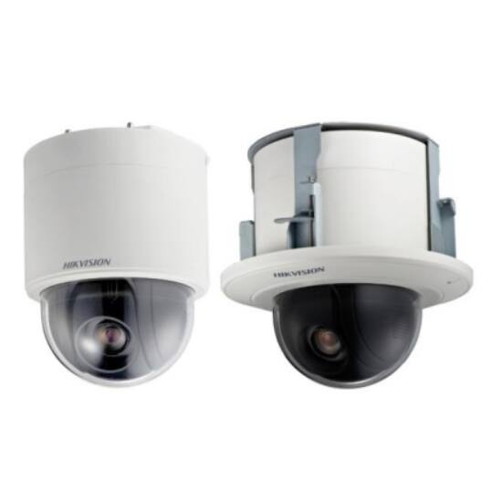 Hikvision DS-2DF5274-AE3 1.3 MP IP PTZ dómkamera