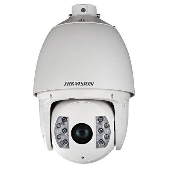 Hikvision DS-2DF7274-AEL 1.3 MP EXIR IP PTZ dómkamera