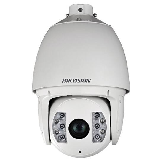 Hikvision DS-2DF7276-AEL 1.3 MP EXIR IP PTZ dómkamera