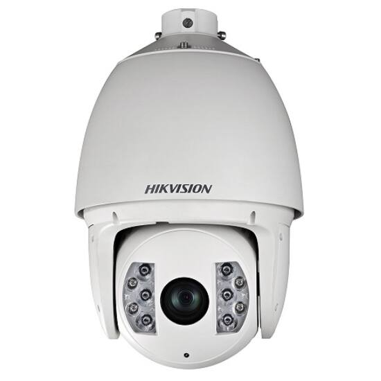 Hikvision DS-2DF7286-A 2 MP EXIR IP PTZ dómkamera
