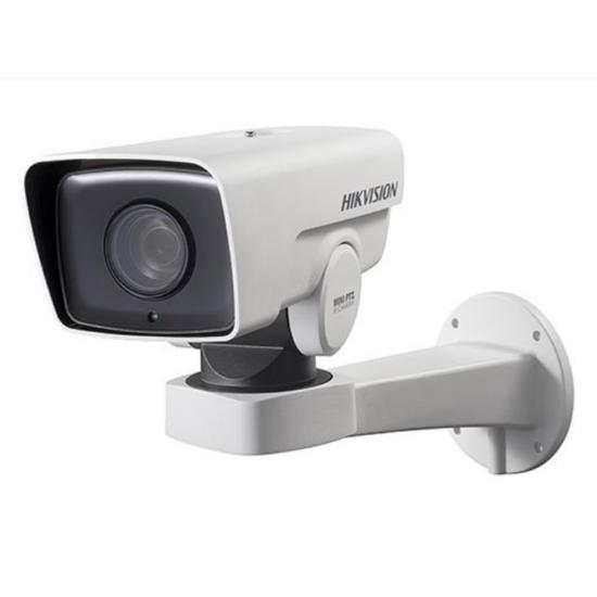 Hikvision DS-2DY3320IW-DE 3 MP EXIR IP PTZ kamera