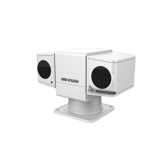 Hikvision DS-2DY5223IW-AE 2 MP WDR DarkFighter EXIR IP forgózsámolyos kamera
