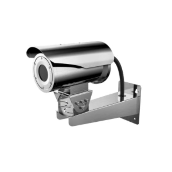 Hikvision DS-2TD2466-50Y IP hőkamera; csőkamera és korrózió-védett kivitel