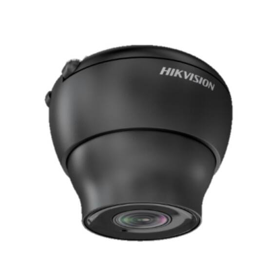 Hikvision DS-2XM6612FWD-I 1.3 MP EXIR IP dómkamera mobil alkalmazásra
