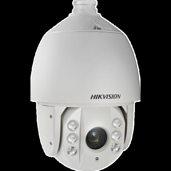 Hikvision DS-2DE7330IW-AE 3 MP EXIR IP PTZ dómkamera