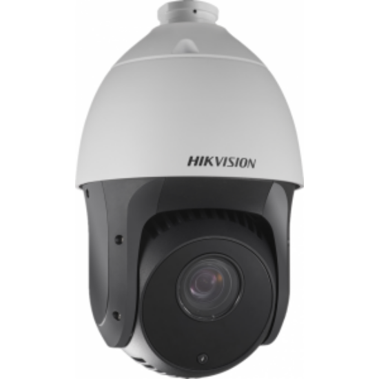 Hikvision DS-2DE5220IW-AE 2 MP EXIR IP PTZ dómkamera