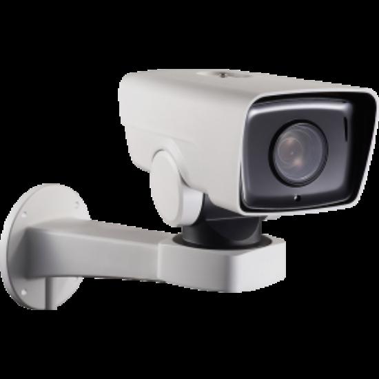 Hikvision DS-2DY3220IW-DE 2 MP EXIR IP PTZ kamera