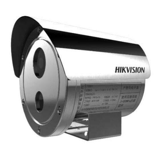 HIKVISION DS-2XE6242F-IS 4 MP WDR robbanásbiztos EXIR fix IP csőkamera; hang be- és kimenet