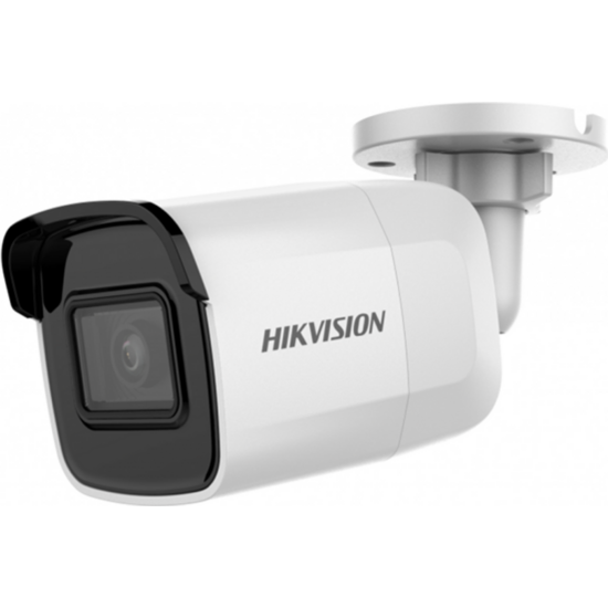 HIKVISION DS-2CD2021G1-IW IP csőkamera - DS-2CD2021G1-IW