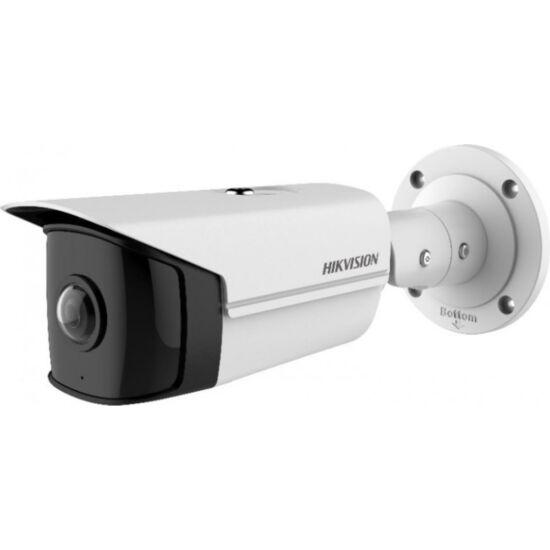 HIKVISION DS-2CD2T45G0P-I 4 MP WDR fix EXIR IP csőkamera 20 m IR-távolsággal; 180° látószög