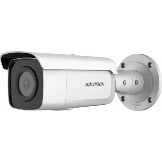 HIKVISION DS-2CD2T26G2-4I 2 MP WDR fix EXIR AcuSense IP csőkamera 80 m IR-távolsággal