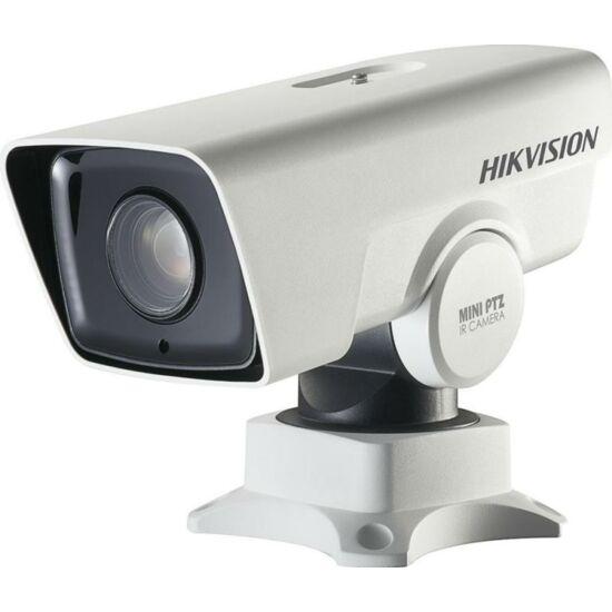 HIKVISION DS-2DY3320IW-DE4 3 MP forgózsámolyos EXIR IP PTZ csőkamera; 20x zoom; álló konzol; hang és riasztás be- és kimenet