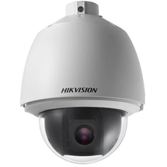 HIKVISION DS-2AE5232T-A 2 MP THD PTZ dómkamera kültérre; 32x zoom; 1080p
