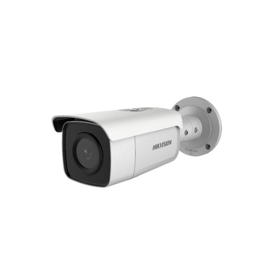Hikvision DS-2CD2T46G1-4I 4 MP WDR fix EXIR AcuSense IP csőkamera 80 m IR-távolsággal