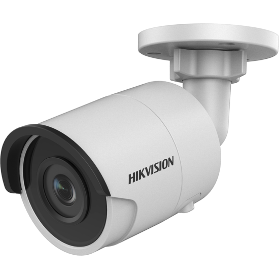 Hikvision DS-2CD2025FWD-I 2 MP WDR fix EXIR IP csőkamera