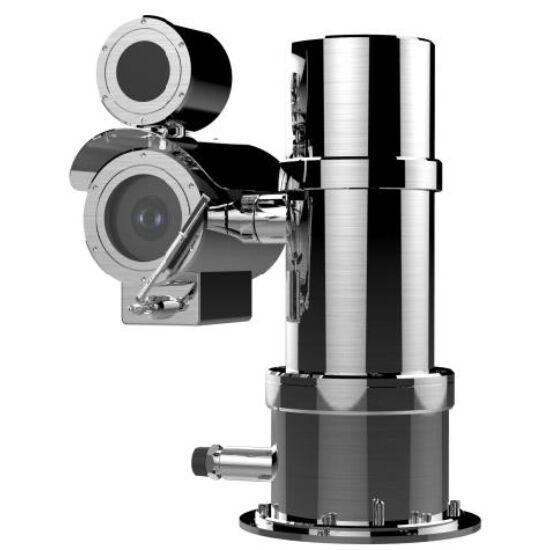 HIKVISION DS-2DY9236I-CWX 2 MP robbanásbiztos forgózsámolyos kamera