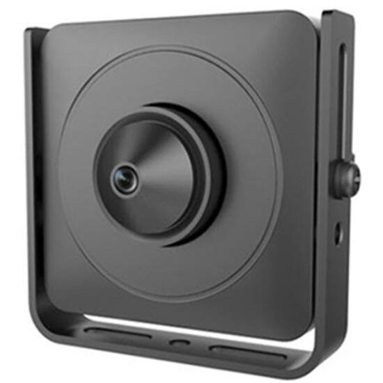 HIKVISION DS-2CS54D8T-PH 2 MP THD/CVBS tokozott ATM kamera pinhole optikával; OSD menü