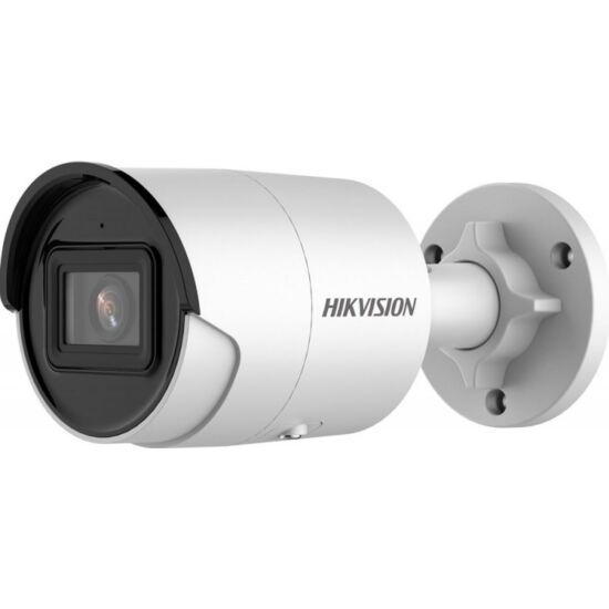 HIKVISION DS-2CD2046G2-IU 5MP@20fps/4MP@25fps AcuSense WDR fix EXIR IP csőkamera; 40 m IR-távolsággal; mikrofon
