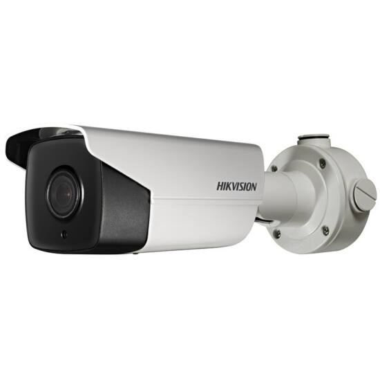 Hikvision DS-2CD4B25G0-IZS 2 MP WDR DarkFighter Lite motoros zoom EXIR IP csőkamera; 8 analitika
