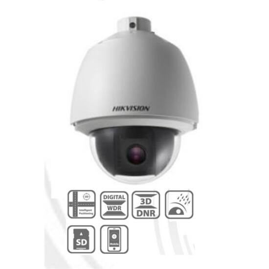 HIKVISION DS-2DE5330W-AE IP dómkamera -
