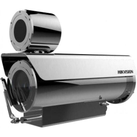 HIKVISION DS-2XE6422FWD-IZHRS 2 MP WDR varifokális robbanásbiztos EXIR IP csőkamera; hang be- és kimenet; ablaktörlővel