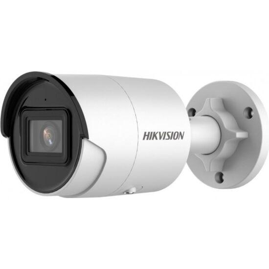 HIKVISION DS-2CD2023G2-IU 2 MP WDR fix EXIR IP csőkamera; beépített mikrofon